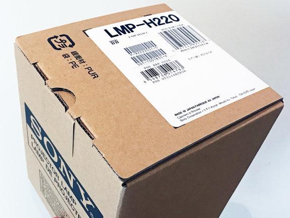 Ersatzlampe LMP-H220